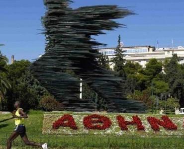 Η Αθήνα μας μια ... βόλτα