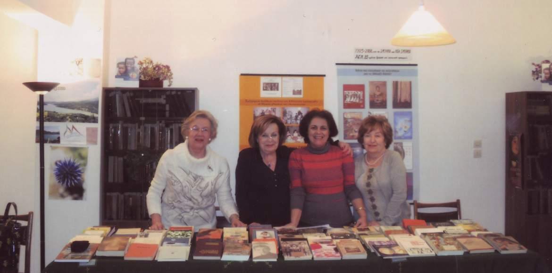 Ομάδες Βιβλίου ΧΕΝ Νέας Σμύρνης